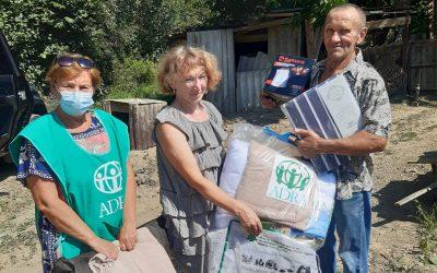 Помощь пришла в станицу Пятигорскую Горячего Ключа
